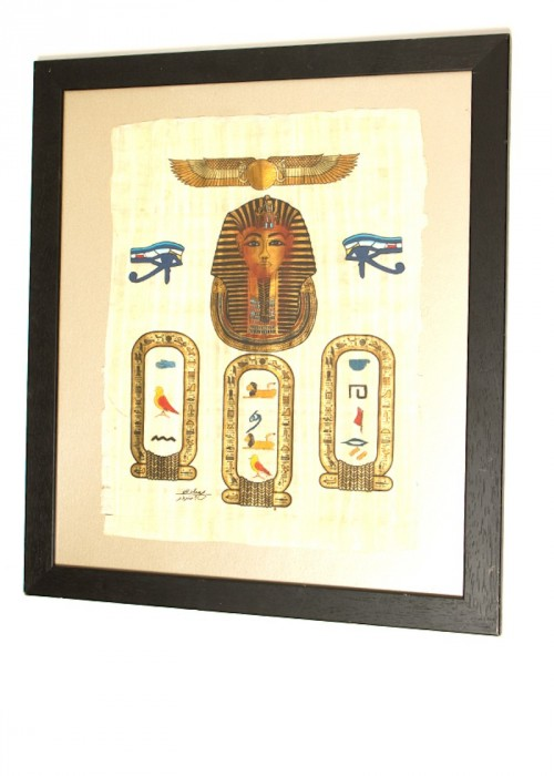 EGYPTIAN ART / HIEROGLYPHICS PICTURE (LARGE FRAMED)